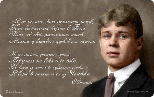 Какой чистый и какой русский поэт Сергей Есенин